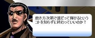 バロン栗田002.jpg
